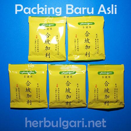 Herbulgari New Packing